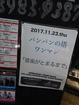 2018-01-23T03:25:13.JPG
