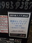 2018-03-30T02:43:41.JPG