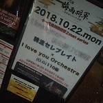 2018-10-25T03:11:16.jpg