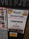 2018-10-26T08:27:30.jpg