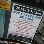 2019-01-28T02:52:30.jpg
