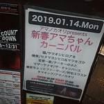 2019-03-25T02:39:51.jpg