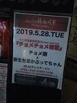2019-08-10T02:41:34.jpg